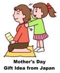 Massage Monday - Mother's Day gift idea from Japan: Shoulder Massage Coupons  Happy Massaging!