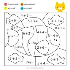 Kindergarten Coloring Pages, Kindergarten Lesson Plans, Teaching Weather, Teaching Math, Kids Math Worksheets, Math Activities, Math Addition, 1st Grade Math, Math For Kids