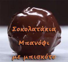 Μια εύκολη και γρήγορη συνταγή για σοκολατάκια που φτιάχνονται στο πι και φι και τρώγονται απολαυστικά σας προτείνει η συνταγή Σοκολατάκια μπανόφι με μπισκότο. Εσείς θα αντισταθείτε;… Greek Sweets, Greek Desserts, Kinds Of Desserts, Easy Desserts, Sweet Recipes, Cake Recipes, Dessert Recipes, Food Network Recipes, Food Processor Recipes