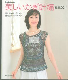 LET KNIT SERIES  23 -  2015