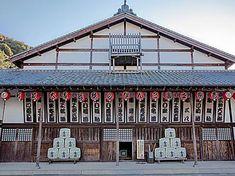 Kagawa : la province japonaise pour un voyage inoubliable Kagawa, Cabin, House Styles, Cherry, Travel, Plant, Diy Decorating, Shelf, Cabins