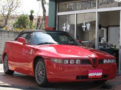 The Alfa Romeo SZ / RZ (Sprint Zagato) or ES-30 is a high-performance…