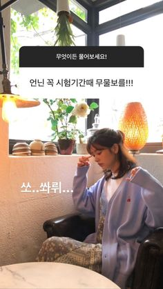 Jung So Min, Kdrama, Ig Story