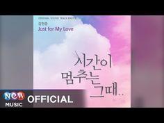 [At The Moment 시간이 멈추는 그 때 OST] KIM HYUN JOONG (김현중) - Just for My Love - YouTube Kim Joon, Boys Over Flowers, Korean Music, Music Videos, In This Moment, My Love, Youtube, Dramas, Kpop
