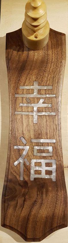 61 besten Chinesische Schriftzeichen Bilder auf Pinterest | Chinese ...