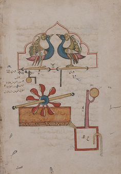 """Design for the Water Clock of the Peacocks"", from the Kitab fi ma'rifat al-hiyal al-handasiyya (Book of the Knowledge of Ingenious Mechanical Devices) by Badi' al-Zaman b. al Razzaz al-Jazaridated A. Medieval Life, Medieval Art, Medieval Manuscript, Illuminated Manuscript, Water Clock, Bookbinding, Metropolitan Museum, Islamic Art, Middle Ages"