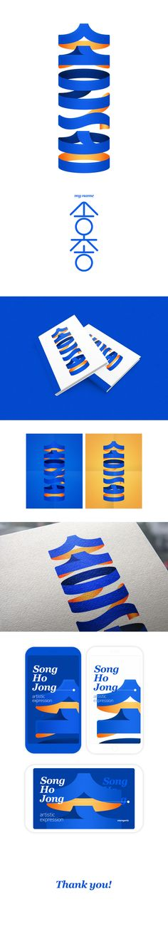 MY IDENTITY on Behance