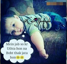 Cute Baby Quotes, Funny Quotes For Kids, Cute Funny Quotes, Funny Facts, Funny Jokes, Childhood Memories Quotes, Love Shayari Romantic, Secret Love Quotes, Funny Statuses
