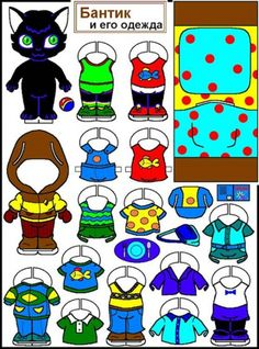 image002 * 1500 free paper dolls at artist Arielle Gabriel's International Paper Doll Society also her new memoir The Goddess of Mercy & the Dept  of Miracles playing with paper dolls in Montreal *