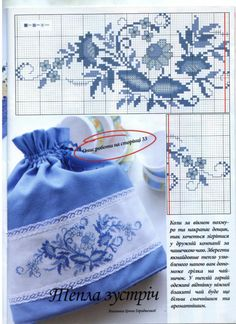 beautiful blue and white. Crisp and fresh and rather lovely :-) Gallery. Cross Stitch Boarders, Cross Stitch Flowers, Cross Stitch Charts, Cross Stitch Designs, Cross Stitching, Cross Stitch Embroidery, Cross Stitch Patterns, Cross Stitch Kitchen, Cross Stitch Pictures