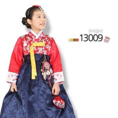Korean Girl Hanbok Korea traditional clothing Dress Party wedding Baby kid 13009 #FairyCloset #KoreanHanbokDress