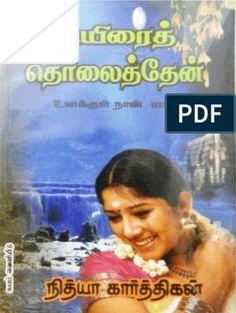 Nithya Karthigan Uyirai Tholaithen Unakul Naan Free Books To Read, Free Pdf Books, Free Ebooks, Novels To Read Online, Books Online, Romantic Novels To Read, Romance Novels, Free Novels, Book Sites