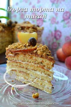 Pan- cake with yoghurt cream New Recipes, Sweet Recipes, Cooking Recipes, Bulgarian Recipes, French Toast, Deserts, Sweets, Dishes, Cream