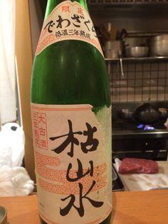 でわざくら 三年熟成 枯山水 山形県 出羽桜酒造