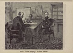 История царствования императора Александра II в картинах: nilsky_nikolay