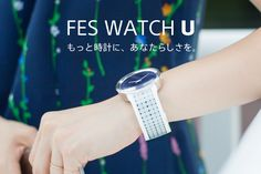 Sony announced an update to the curious-looking FES Watch with a new design. The FES Watch U features an e-ink display and pairs with your phone. But the..