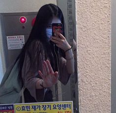 asian, www_dani_com, and girl image Japanese Aesthetic, Korean Aesthetic, Aesthetic Photo, Aesthetic Girl, Aesthetic Pictures, Aesthetic Pastel, Ulzzang Korean Girl, Cute Korean Girl, Asian Girl