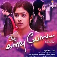 Oru Kanavu Pola 2017 Tamil Movie Mp3 Songs Download Isaimini Kuttyweb Mp3 Song Download Movies Tamil Movies