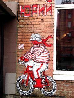 Hopnn - Italian Street Artist - Moscow (RU) - 11/2014 -  \*/  #hopnn #streetart