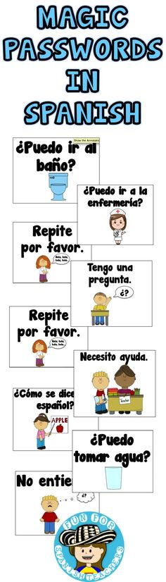 Free cards to help students remember magic passwords in Spanish!: