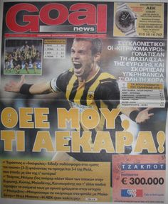 AEK Athens Newspaper  Real - AEK 2-2 2002