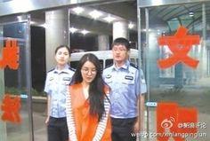 """本周四(9日)上午9时30分,郭美美、赵晓来涉嫌开设赌场案将在北京市东城区法院开审。届时,郭美美与""""干爹""""王军的关系,外籍男友的身分可能会被公开。陆媒此前已起底其外籍男友与""""干爹""""。 - 大陆政治"""