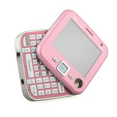 OMG MY OLD PHONE BUT IN PINK nokia phone - Google Search