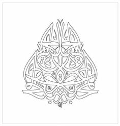 G Arabic Pattern, Horse Sculpture, Islamic Art, Paper Cutting, Oriental, Arabic Calligraphy, Lettering, Silver, Drawings