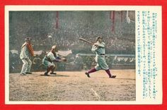Can postcards be considered to be baseball cards? Yes. I think so. Vintage Japan Japanese Old Postcard Baseball Babe Ruth Red Sox Home Run 62 | eBay