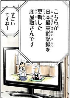 日常 漫画 おすすめ 2ch