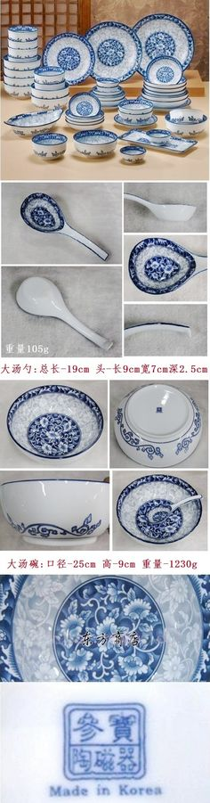 South Korean imports of authentic dishes three blue-and-white ceramic bowl ceramic soup bowl spoon Bowl spoon