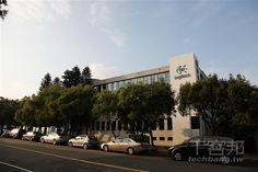 3. In 1986, Logitech set up their branch office in Hsinchu, which is today's heart of technology park in Taiwan. They chose Taiwan for the easy access to the manufacturing parts and proved to be of great advantage for expanding into China years down the road. Andrea was 6 years old. Another coincidence? probably...