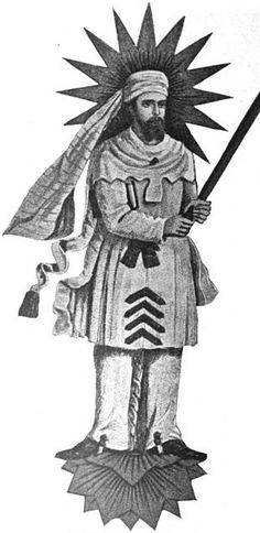 An early 19th-century perception of Zoroaster derived from the portrait of a figure that appears in a 4th-century sculpture at Taq-e Bostan in south-western Iran. In both the original (seen here) and the 19th-century interpretation, the figure bears a barsom in hand. In the original, the barsom solemnizes an investiture ceremony. In the reinterpretation, the figure wears the ceremonial headgear of a Zoroastrian high priest. In the academic literature of 19th and early 20th centuries, the…