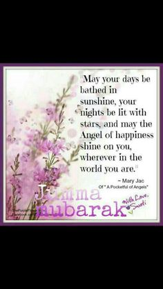Best collection of Good Morning Cards and Inspirationnal messages - Inspiration, Motivation, Poetry Jumuah Mubarak Quotes, Friday Messages, Good Morning Cards, Jumma Mubarak Images, Spirit World, Holiday Wishes, Positive Words, Inspirational Thoughts, Love People