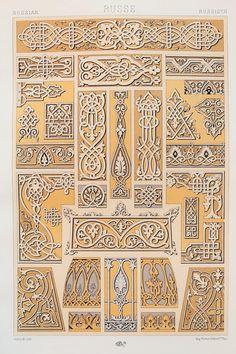 Buyenlarge 'Russian Border Design by Auguste Racinet Graphic Art Motifs Islamiques, Motif Arabesque, Celtic Art, Border Design, Antique Prints, Islamic Art, Art Reproductions, Wood Carving, Vintage Art