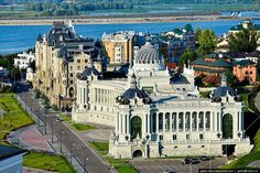Kazan, Rusia / Kazán es la capital y ciudad más poblada de la República de Tartaristán, en la Federación Rusa.