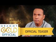 เพลงใหมลาสด พมแตให - ไมค ภรมยพร ลกทง คบานคเมอง ชดท  -  : กมภาพนธ น Official Teaser http://www.youtube.com/watch?v=5rIL_TG-Ixg