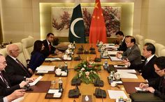 Asian Defence News Channel: China Comes to Pakistan's Rescue With $1.2B Bailou...