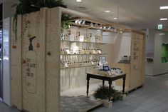 new shop in Japan! we <3 it!