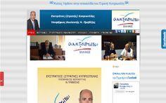 Kypriotelis Site