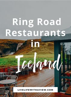 Sometimes Iceland can be known for some pretty unappetizing foods – fermented shark, sheep head, hot dogs! But it's not all like that, I promise. You guys are in luck because for the past two years I've been on the hunt to find the best restaurants throughout Iceland! And I'm happy to report that I've found some pretty delicious places. Iceland has a cuisine all its own, and that is fresh, local food. You see, this tiny island in the Northern Atlantic either has to use what's already here…