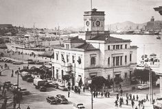 Piraeus before 1970 Old Photos, Vintage Photos, Greece History, Old Greek, As Time Goes By, Athens Greece, Neoclassical, Manga, Ancient Greece