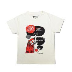 t-shirts Celine Azorin by Coq en pate Organic Cotton, T Shirt, Baby Style, Bio, Mens Tops, Fashion, Fashion Brand, Boutique Online Shopping, Daughter