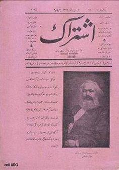 Bu arada eski Jön Türklerden Dr. Refik Nevzat Paris'ten Hüseyin Hilmi ile ilişkiye geçerek Avni Kemal,Fuad Nevzat,M. Zeki ve Kadri Hoca ile birlikte örgütün Paris şubesini kurdu (Eylül 1911).
