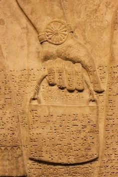 The evidence of the Anunnaki Ancient Alien Gods in the Bible and World History as it appears from the Bible's Old Testament and Ancient Sumerian Texts Viking Symbols, Egyptian Symbols, Viking Runes, Ancient Symbols, Ancient Aliens, Ancient Artifacts, Ancient Egypt, Ancient History, Mayan Symbols