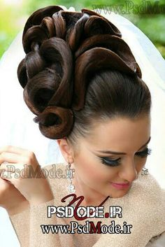 brides hair styles 8542072289716697638 beautiful hair and make up 4384
