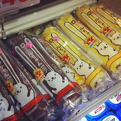 This was my favorite ADORABLE and DELICIOUS snack in Japan. Good thing I walked for 5 hours every day when I was there...
