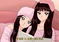 'Red Velvet Joy Seulgi - Bad Boy anime' by hanavbara Kpop Fanart, Pink Aesthetic, Aesthetic Anime, Old Anime, Anime Art, Anime Style, Kawaii Anime, Kpop Anime, Anime Korea