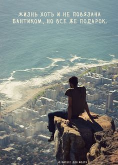 Lion's Head Mountain over Cape Town, South Africa. Lion's Head overlooks Cape Town and completely eclipses man made structures at feet tall. From the summit of the mountain, you can see a majority of the sprawling city. Places To Travel, Places To See, Travel Destinations, Travel Local, Travel Stuff, Lions Head Cape Town, Places Around The World, Around The Worlds, Les Continents