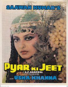 PYAR KI JEET Bollywood Press Book Rekha Ashok kumar Shashi kapoor | eBay